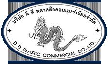 บริษัท ดีดี พลาสติก คอมเมอร์เชียล จำกัด